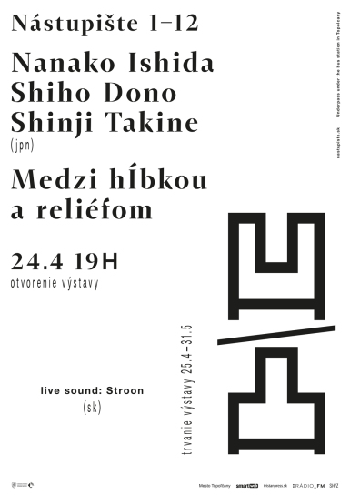 N_1_12_JPN_poster_A3_visual